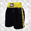 FIGHT-FIT - Boxing Shorts